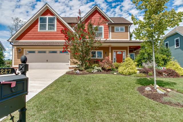 227 Riverwatch Circle, Kingsport, TN 37660 (MLS #9911906) :: Highlands Realty, Inc.
