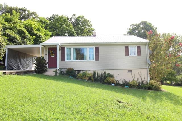 1663 Dexter Road, Kingsport, TN 37660 (MLS #9911955) :: Bridge Pointe Real Estate