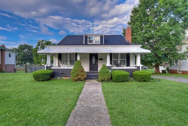 230 4th Street, Erwin, TN 37650 (MLS #9912011) :: Bridge Pointe Real Estate