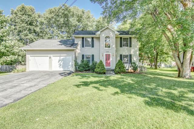 1203 Plantation Drive, Johnson City, TN 37604 (MLS #9912017) :: Bridge Pointe Real Estate