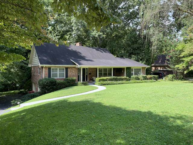 1525 Robin Hood Ln Lane, Johnson City, TN 37604 (MLS #9912600) :: Bridge Pointe Real Estate