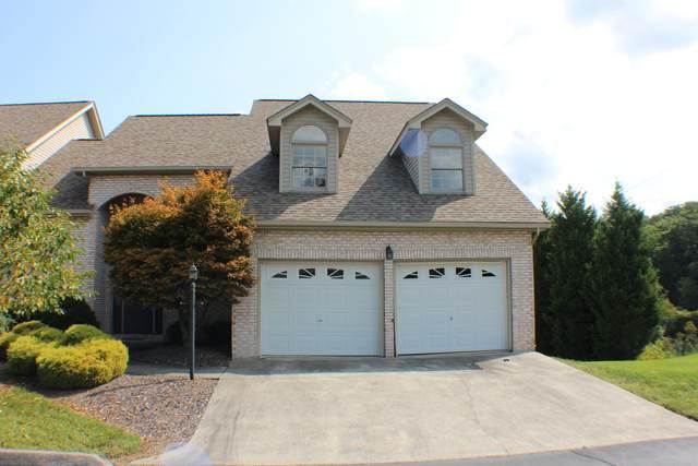 1806 Birchfield Pvt Court ., Kingsport, TN 37660 (MLS #9912834) :: Red Door Agency, LLC