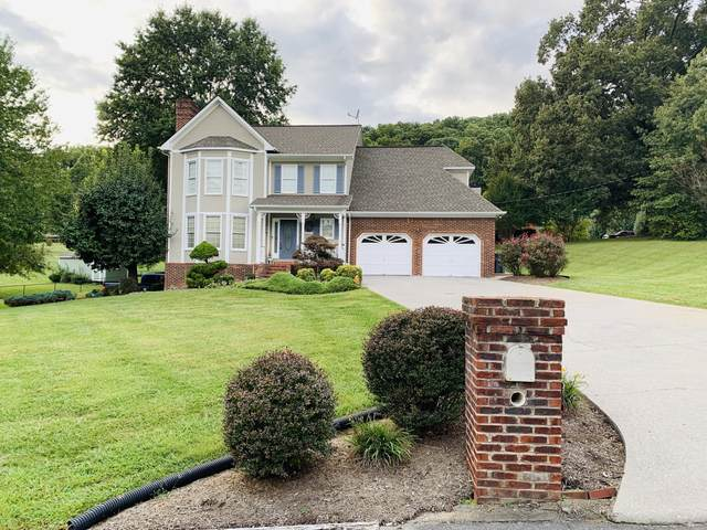 400 Rosewood Lane, Kingsport, TN 37664 (MLS #9912982) :: Bridge Pointe Real Estate