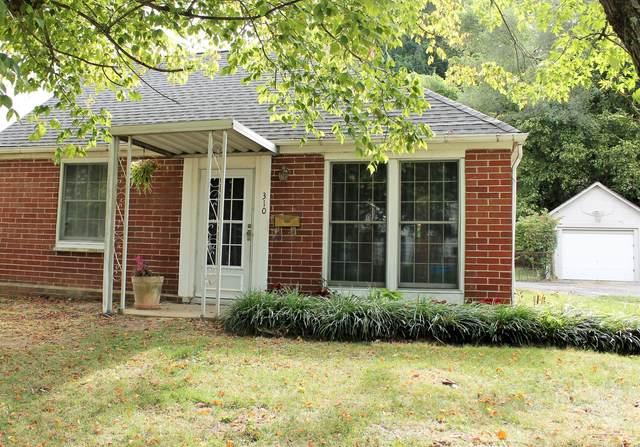 310 Sequoyah Drive, Kingsport, TN 37660 (MLS #9912993) :: Bridge Pointe Real Estate