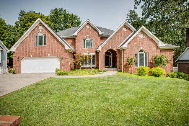 1817 Buckingham Court, Kingsport, TN 37660 (MLS #9913071) :: Bridge Pointe Real Estate