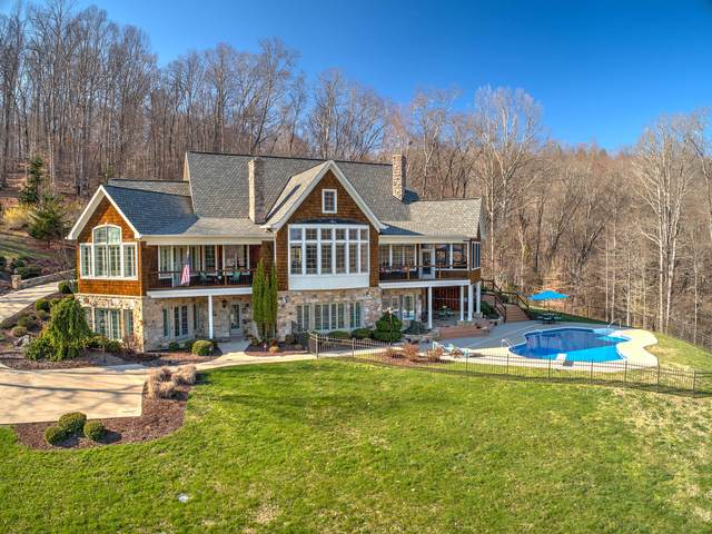 220 Trinity Ridge Drive, Gate City, VA 24251 (MLS #9913503) :: Bridge Pointe Real Estate