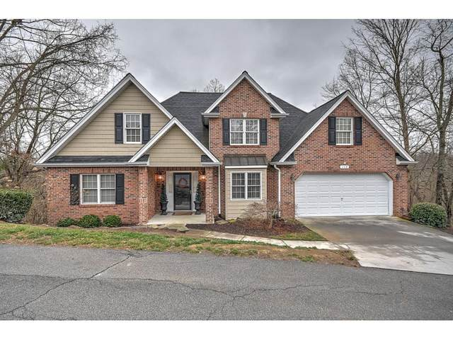 159 Aston Place, Kingsport, TN 37660 (MLS #9913912) :: Highlands Realty, Inc.