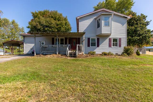 17481 Ridgeview Drive, Abingdon, VA 24211 (MLS #9914070) :: The Lusk Team