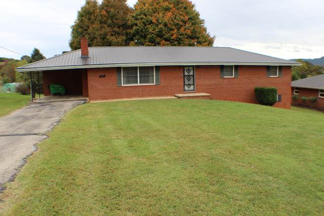 322 Broyles Avenue, Church Hill, TN 37642 (MLS #9914156) :: The Lusk Team