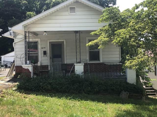 615 Roan Street, Elizabethton, TN 37643 (MLS #9914241) :: Conservus Real Estate Group