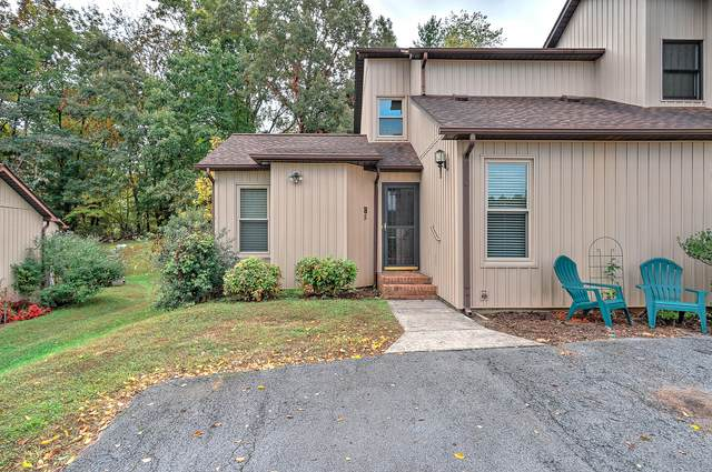 780 Hamilton Rd. H5, Blountville, TN 37617 (MLS #9914289) :: The Lusk Team