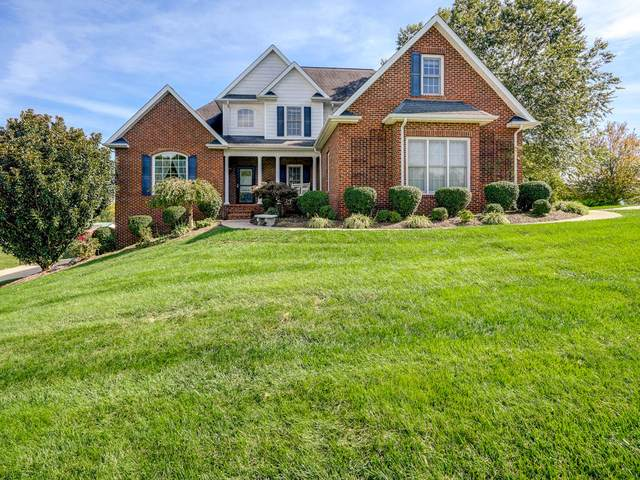 1004 Cliffview Drive, Gray, TN 37615 (MLS #9914593) :: The Lusk Team