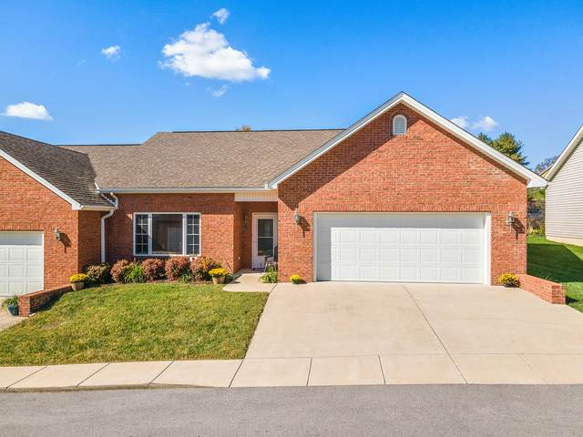 115 Southridge Drive #115, Greeneville, TN 37743 (MLS #9914810) :: Highlands Realty, Inc.