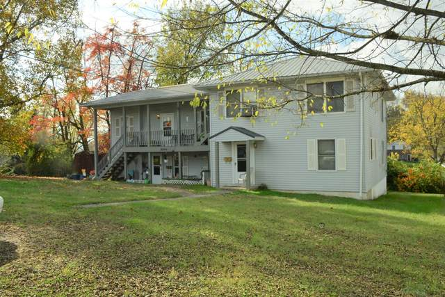 2500 Nathan Street, Kingsport, TN 37664 (MLS #9914872) :: Highlands Realty, Inc.