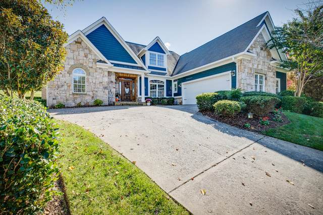 2198 Highland Falls Court, Johnson City, TN 37615 (MLS #9914893) :: Conservus Real Estate Group