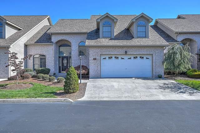 1804 Birchfield Pvt Court #1804, Kingsport, TN 37660 (MLS #9914899) :: Conservus Real Estate Group