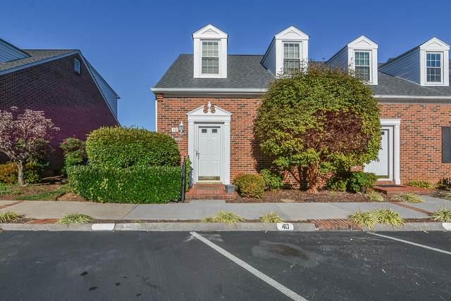 400 Sunset Drive H40, Johnson City, TN 37604 (MLS #9915314) :: Conservus Real Estate Group