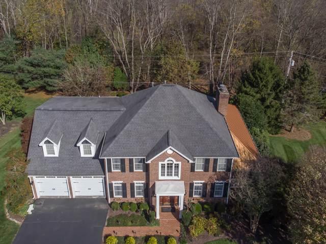 381 Oakmont Drive, Abingdon, VA 24211 (MLS #9915402) :: Conservus Real Estate Group