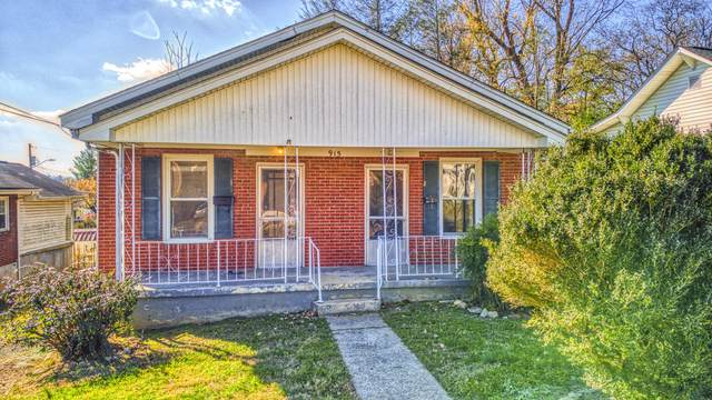 915 Hillcrest Drive, Johnson City, TN 37604 (MLS #9916034) :: The Lusk Team