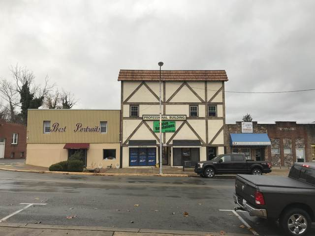 707 Elk Avenue, Elizabethton, TN 37643 (MLS #9916051) :: The Lusk Team