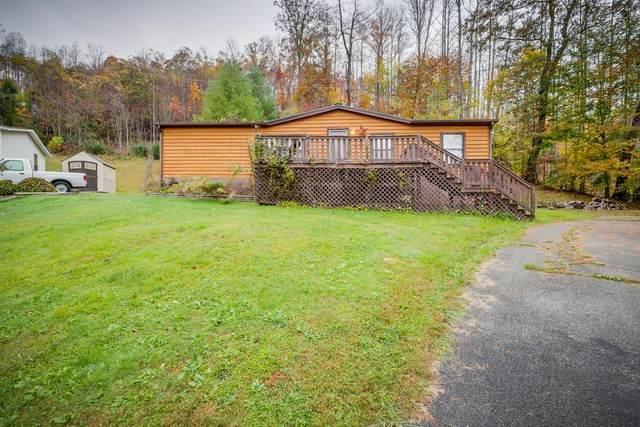 8801 Gateway Drive, Wise, VA 24293 (MLS #9916605) :: Conservus Real Estate Group