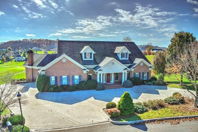 384 Oakmont Drive, Abingdon, VA 24211 (MLS #9916678) :: Bridge Pointe Real Estate