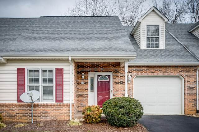 34 Cherokee Ridge Court #34, Johnson City, TN 37604 (MLS #9916927) :: Highlands Realty, Inc.
