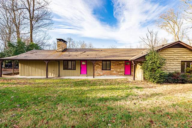 4518 Mitchell Road, Kingsport, TN 37664 (MLS #9917171) :: Bridge Pointe Real Estate