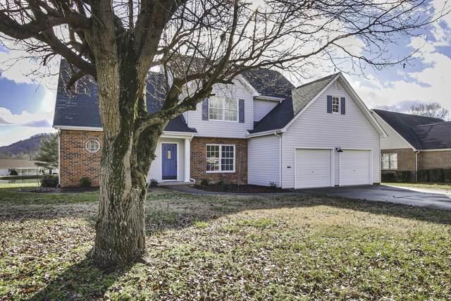 406 Fairway Drive, Church Hill, TN 37642 (MLS #9917411) :: Conservus Real Estate Group