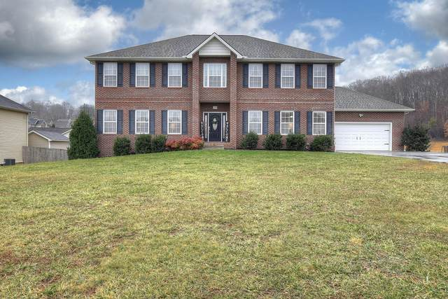 174 Pembrooke Circle, Jonesborough, TN 37659 (MLS #9917535) :: The Lusk Team