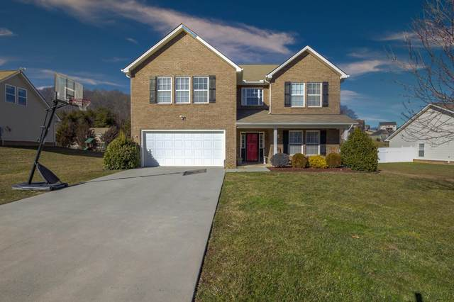 264 Pembrooke Circle, Jonesborough, TN 37659 (MLS #9917602) :: The Lusk Team