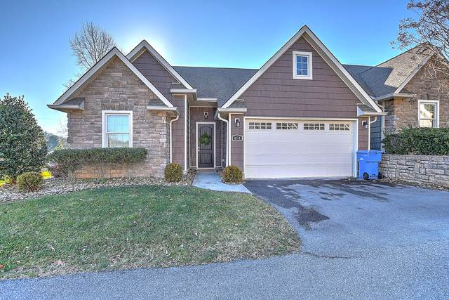 1122 Miller Drive #401, Jonesborough, TN 37659 (MLS #9917635) :: The Lusk Team