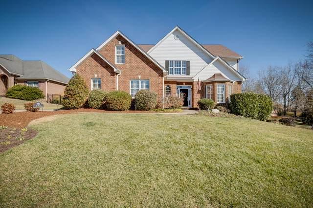 1761 Buckingham Court, Kingsport, TN 37660 (MLS #9917844) :: Red Door Agency, LLC