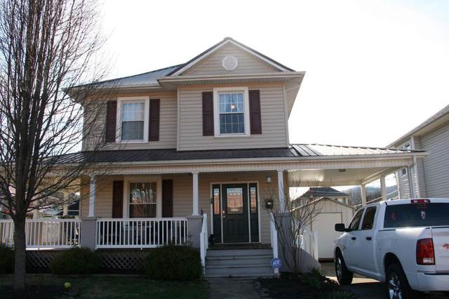 232 Catawba Street, Erwin, TN 37650 (MLS #9917849) :: Red Door Agency, LLC