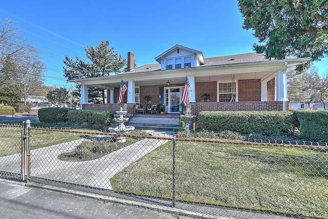 200 Rogers Street, Rogersville, TN 37857 (MLS #9917976) :: Red Door Agency, LLC