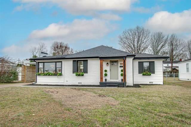 1661 Newbern Road, Kingsport, TN 37664 (MLS #9918312) :: Red Door Agency, LLC