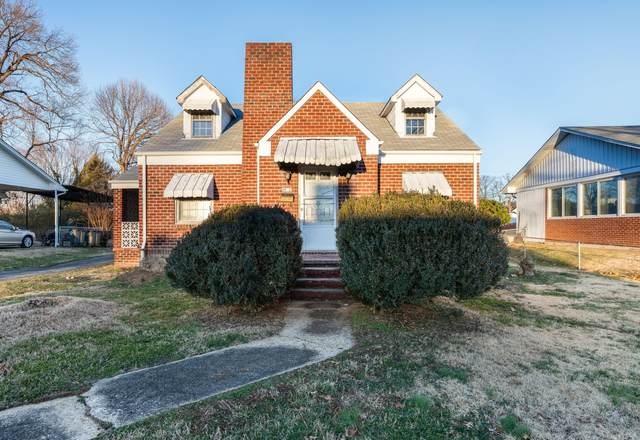 1817 Oakwood Drive, Kingsport, TN 37664 (MLS #9918427) :: Conservus Real Estate Group