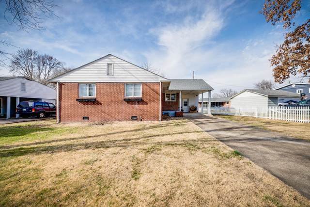 2209 Hermitage Drive, Kingsport, TN 37664 (MLS #9918496) :: Red Door Agency, LLC