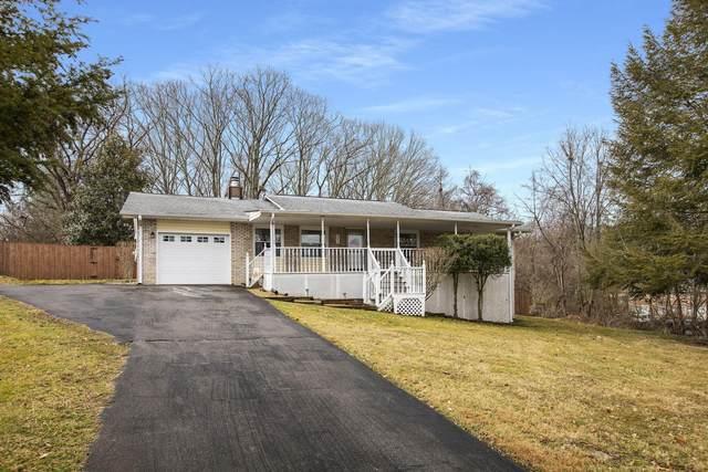 125 Rowe Lane, Johnson City, TN 37601 (MLS #9918538) :: Red Door Agency, LLC