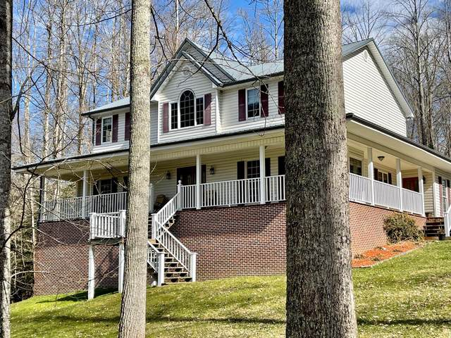 5830 Stone Creek Road, Big Stone Gap, VA 24219 (MLS #9918675) :: Red Door Agency, LLC