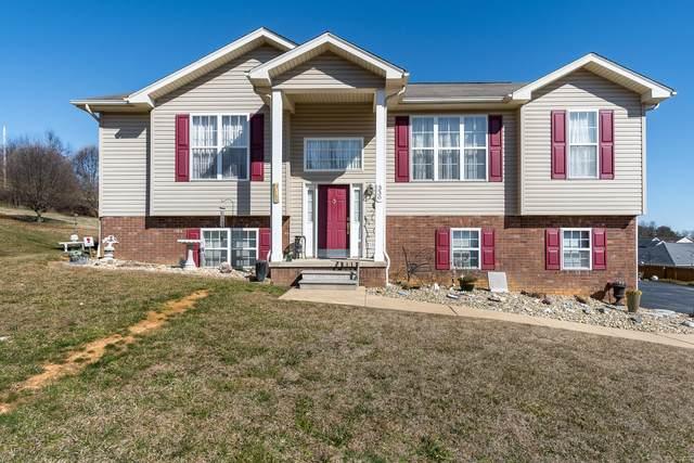 330 Katie Court, Jonesborough, TN 37659 (MLS #9919020) :: Red Door Agency, LLC