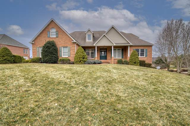 425 Winterham Drive, Abingdon, VA 24211 (MLS #9919044) :: Conservus Real Estate Group