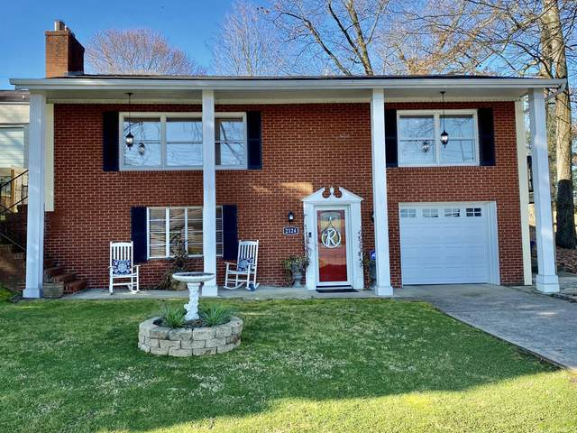 2124 Fort Henry Drive, Kingsport, TN 37664 (MLS #9919074) :: Conservus Real Estate Group