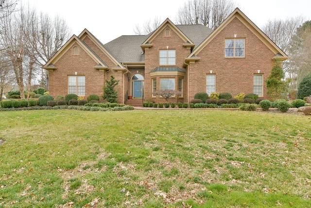 18 Cox Farm Court, Johnson City, TN 37601 (MLS #9919278) :: Red Door Agency, LLC
