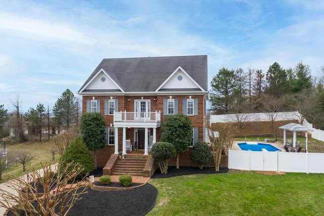 150 Magnolia Drive, Greeneville, TN 37743 (MLS #9919532) :: Red Door Agency, LLC