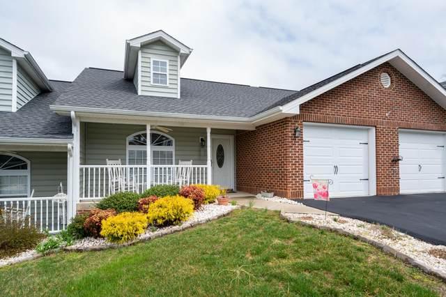49 Sagewood Court #49, Jonesborough, TN 37659 (MLS #9919929) :: Conservus Real Estate Group