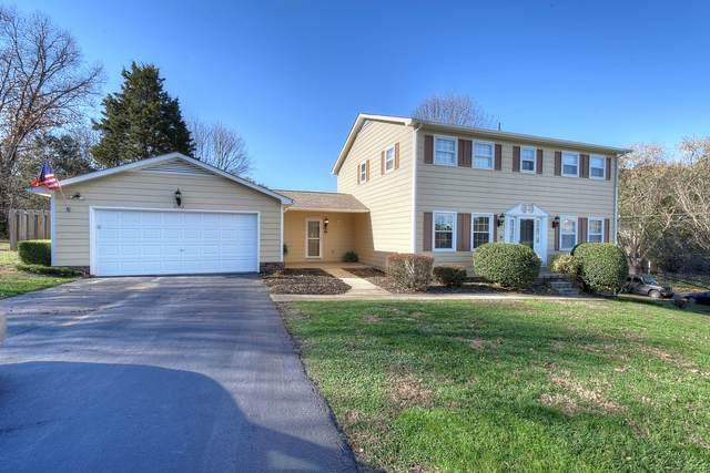 2703 Steven Drive, Johnson City, TN 37604 (MLS #9920111) :: Conservus Real Estate Group