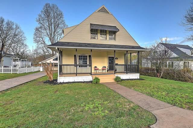 639 Ohio Avenue, Erwin, TN 37650 (MLS #9920168) :: Red Door Agency, LLC