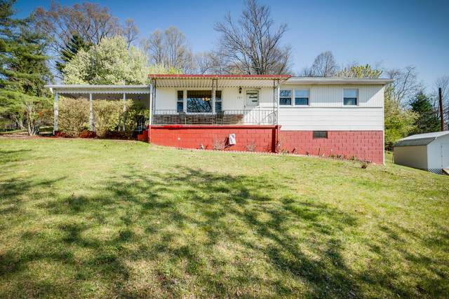 341 Mullins Street, Kingsport, TN 37665 (MLS #9920549) :: Bridge Pointe Real Estate