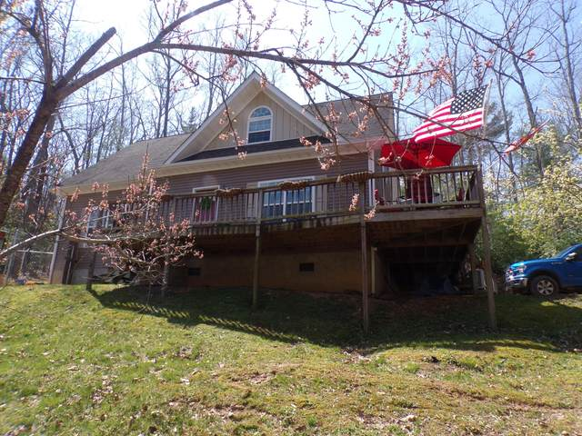 251 Ashtyn Prvt Lane, Mountain City, TN 37683 (MLS #9920718) :: Highlands Realty, Inc.